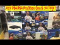 PS4/Xbox One S,Games Shop In Bd | Buy PS4, PS4 Pro, Xbox One S, In Dhaka | NabenVlogs