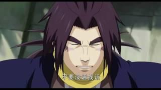 Video china's anime:kuiba 魁拔之十万火急 download MP3, 3GP, MP4, WEBM, AVI, FLV September 2018