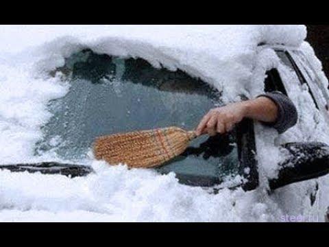 ★Замерзшие окна и замок - больше не проблема. 7 советов автомобилистам, упростят езду зимой