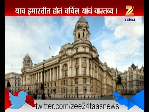 Britain : Old War Office Now With Indians
