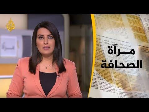 مرآة الصحافة الثانية 18/3/2019 ??  - نشر قبل 2 ساعة