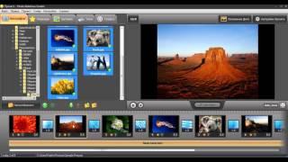 Слайд шоу из фотографий с музыкой. Как сделать слайд шоу программой Photo Slideshow Creator?