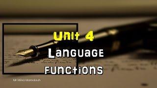unit 4 language functions gem 2016 Q&A السوالوالتعبير عن الراي