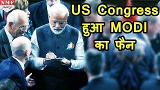 US Congress में Modi का Masterclass Speech, सुनकर आप भी होंगे Proud |Don't Miss !!!