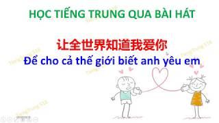 Học tiếng Trung qua bài hát cực hay : 让全世界知道我爱你 Để cho cả thế giới biết anh yêu em
