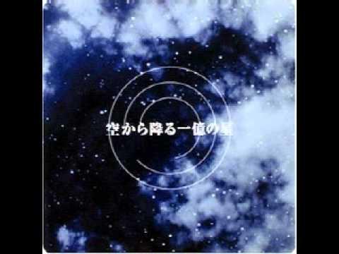 Yoshimata Ryo - Resolver (空から降る一億の星 OST)