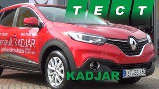 Тест драйв Renault Kadjar [канал турбо]