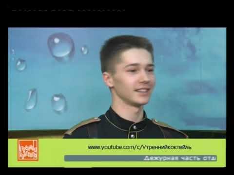 """Ансамбль русской песни """"Калина"""" ИРНИТУ"""