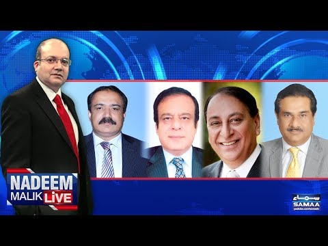 Nadeem Malik Live | SAMAA TV | 04 Dec 2017