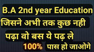 BA Program 2nd Year Education Important Questions || Education 2nd Year most imp question || sol