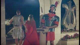 הללויה - מופע הלילה של עיר דוד - רומאים