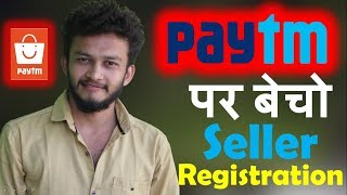 How to sell item on paytm or paytm mall || Seller Registration on Paytm Step by Step Guide in Hindi
