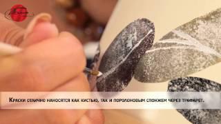 Акриловые краски по стеклу и керамике(Краткое описание приемов работы с акриловыми красками по стеклу и керамике ( http://www.tairtd.ru/information/catalog/4/61), 2013-01-28T09:21:31.000Z)