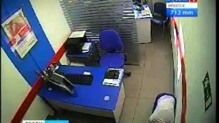 Отделение «Восточного экспресс Банка» ограбили в Иркутске,