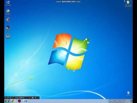 Где Скачать  Лицензионную Windows 7 Максимальная 64bit