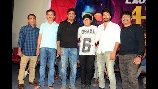 47 Days Movie Trailer Launch | Satyadev | Priyadarshi | NTV Entertainment