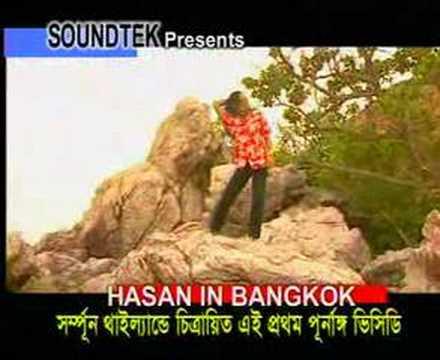 Hasan/Ark-Paharer Churay