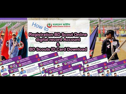 ✅ How to Registration BD Scout Online digital record & BD Scouts ID Card...