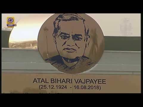 Floral Tributes to Shri Atal Bihari Vajpayee's Cremation Ground by PM, Shri Narendra Modi – Live