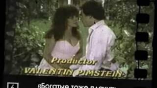 Супердискотека 90-х - Сериалы - Promo   Radio Record
