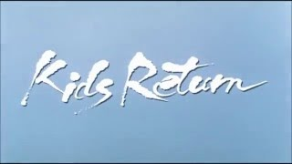 Joe Hisaishi — Kids Return OST