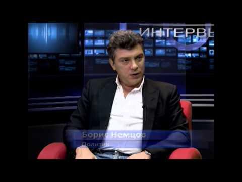 Час интервью. Памяти Бориса Немцова