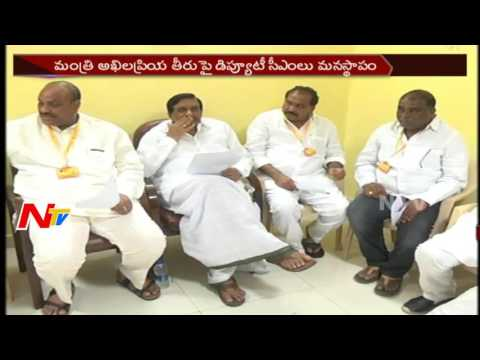 Senior Leaders Discontent on Akhila Priya's Behaviour || AP || NTV