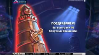 видео Игровой аппарат Mythic Maiden от Вулкан казино онлайн