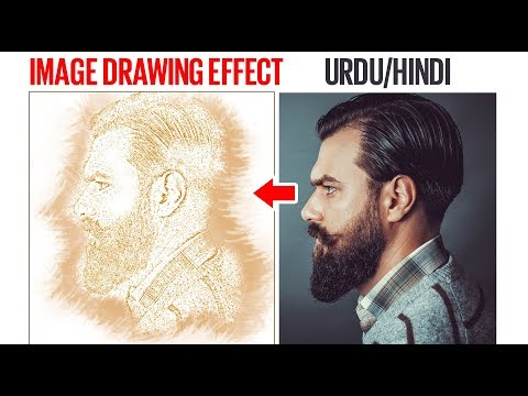 How To Create and Transform Drawing Effect in Photoshop | Photoshop Tutorial thumbnail