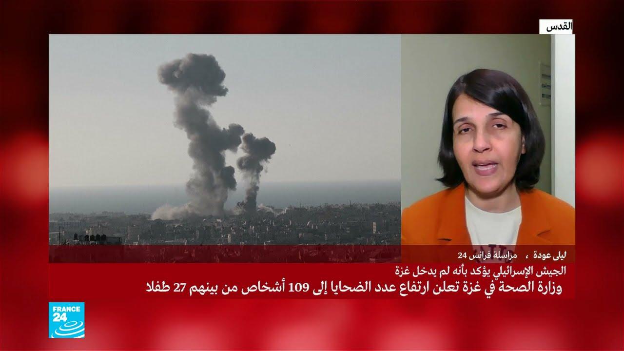 مراسلة فرانس24: -في حيفا.. اعتداء قوات إسرائيلية على فتيات بالضرب أمام الكاميرات-  - نشر قبل 4 ساعة