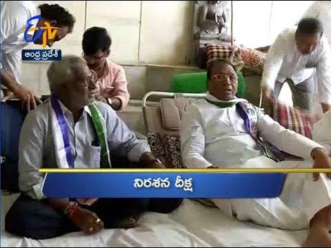 Andhra Pradesh | 7th April 2018 | Ghantaravam 11 AM News Headlines