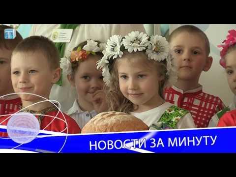 Новости ТВИН 04.04.2017
