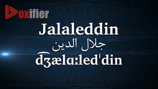 How to Pronunce Jalaleddin (جلال الدین) in Persian (Farsi) - Voxifier.com