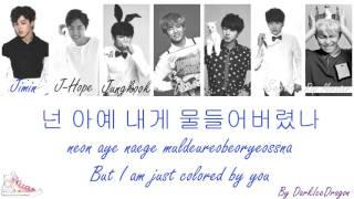 Converse High by BTS (Han, Rom and English lyrics) Mp3