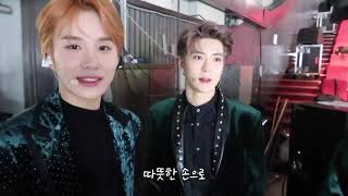 [NCT]