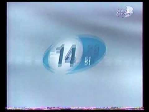 Кусок анонса и часы REN-TV (2002-2003)