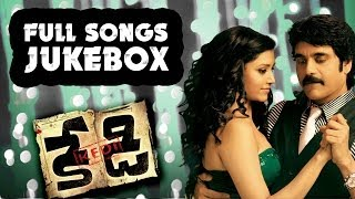 Kedi(కేడి) Movie || Full Songs Jukebox || Nagarjuna, Mamata Mohandas
