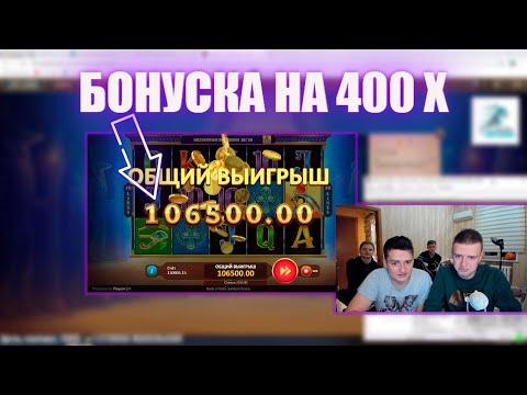 MELLSTROY / МЕЛСТРОЙ / БОНУСКА НА 400Х