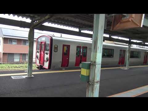 駅 上り 鶴崎
