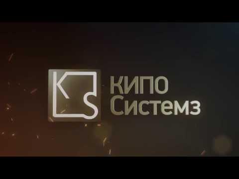 Компания Кипо Системз-производство комплектующих из нержавеющей стали.