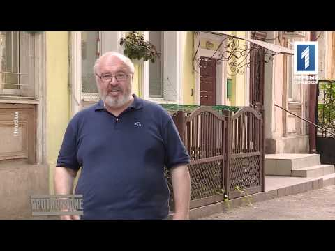 видео: №19 Пристрастное отношение к Геннадию Труханову