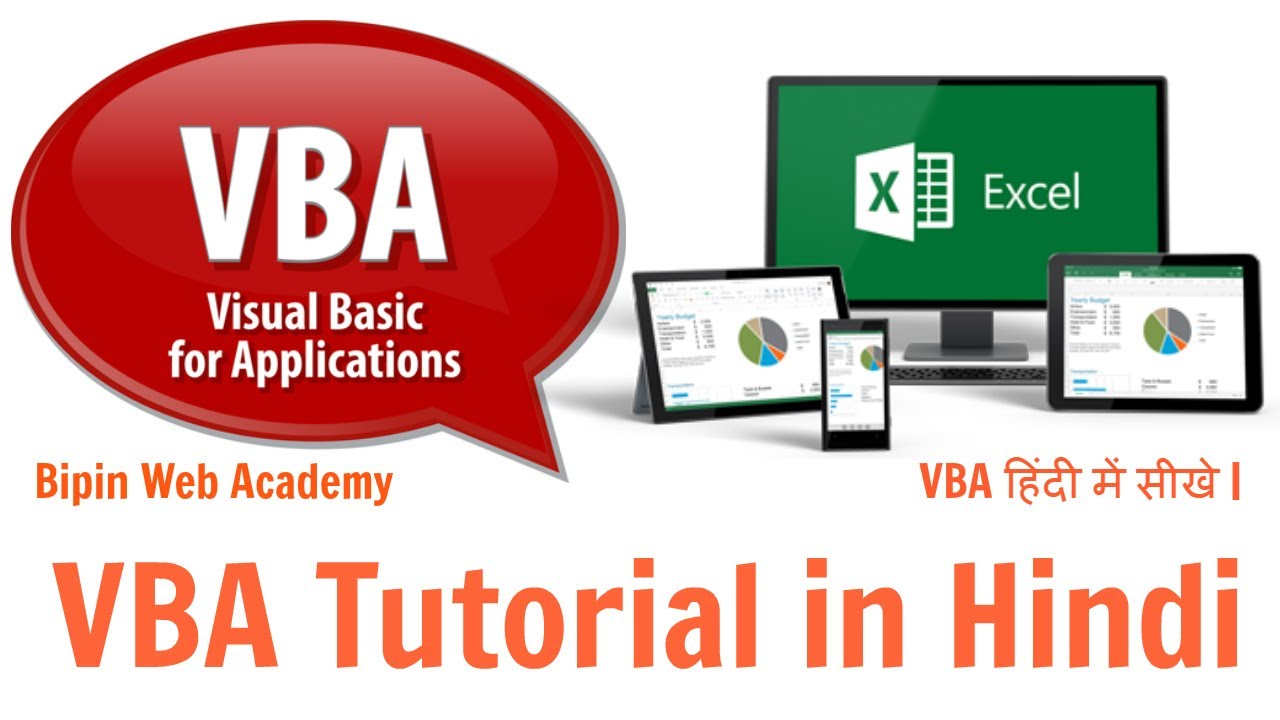 Vba tutorial in hindi how to get the active sheet name and vba tutorial in hindi how to get the active sheet name and workbook name ibookread Download