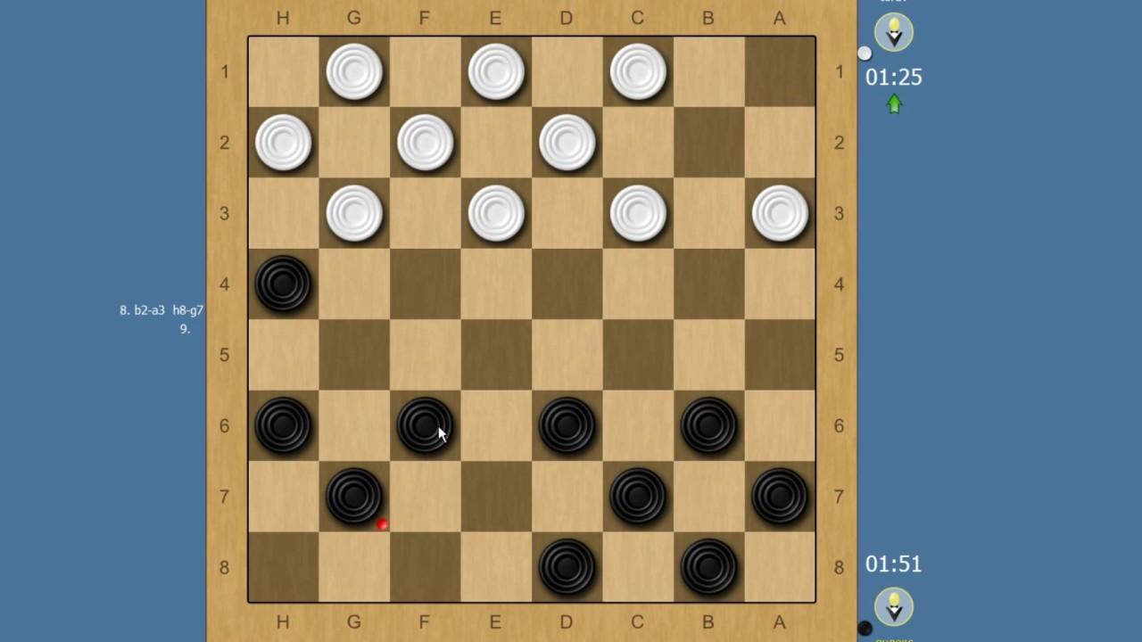 Играть в шахматы в яндексе
