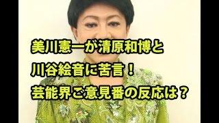 歌手、美川憲一(69)が7日、新曲「吾妻橋で待つ女」の舞台、東京・...