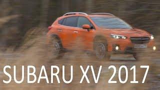 Стало лучше? Новый Subaru XV 2017 #СТОК №49