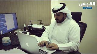 طريقة غسيل الاموال في الكويت
