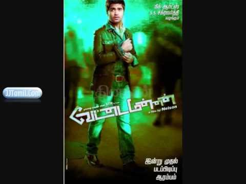 Vettai Mannan Movies Song promo 1st  ON Net