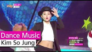 Video [HOT] Kim So Jung - Dance Music, 김소정 - 댄스 뮤직 Show Music core 20150829 download MP3, 3GP, MP4, WEBM, AVI, FLV Juli 2018