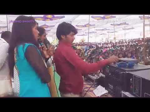 Swagat Geet(मधुर  स्वागत गीत की प्रस्तुति