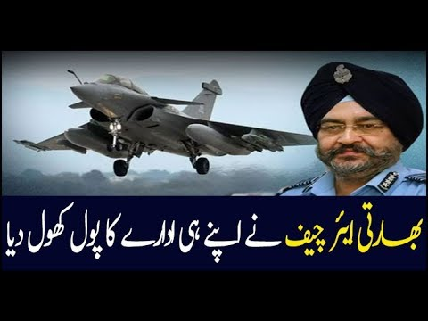 Indian Air chief statement on their fighter jets